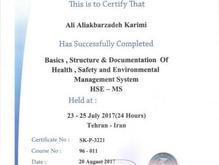 گواهینامه آموزشی ISO9001 در شیپور-عکس کوچک