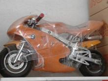 موتور مینی ریس در شیپور-عکس کوچک