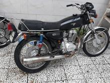 موتورسیکلت88 در شیپور-عکس کوچک