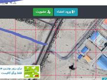 فروش زمین لب جاده جهرم شیراز کنار پمپ گاز در شیپور-عکس کوچک