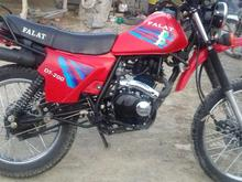 موتور سیکلت خشک در شیپور-عکس کوچک