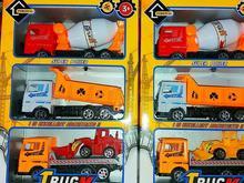 ست 4 عددی راهسازی در فروشگاه اسباب بازی امین در شیپور-عکس کوچک