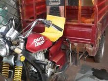 موتورسه چرخه در شیپور-عکس کوچک