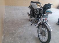 موتور سیکلت سال 84 در شیپور-عکس کوچک
