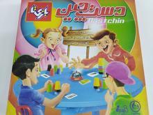 بازی دست چین 4 نفره در شیپور-عکس کوچک