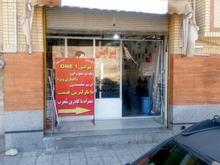 مغازه شهرک نیروانتظامی در شیپور-عکس کوچک
