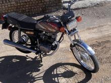 ارمین مدل 94 در شیپور-عکس کوچک
