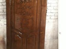 رنگ کاری درب چوبی,ومصنوعات چوبی ساختمان در شیپور-عکس کوچک