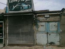 ملک تجاری خ شهید عبادی 104 متری در شیپور-عکس کوچک