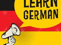 آموزش زبان آلمانی با مدرس نیتیو در شیپور-عکس کوچک