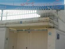 مرکز معلولین ذهنی پسران بالای 14سال بوستان در شیپور-عکس کوچک
