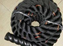 طناب بتل روپ در شیپور-عکس کوچک