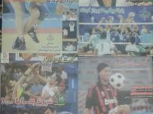 65 جلد، مجله کیهان ورزشی در شیپور-عکس کوچک