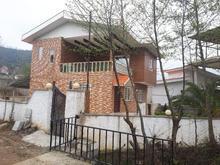 فروش ویلای 160 متری دهکده تقی اباد شهسوار در شیپور-عکس کوچک