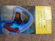 درمان زردی نوزاد در منزل و تست زردی با دستگاه در شیپور-عکس کوچک
