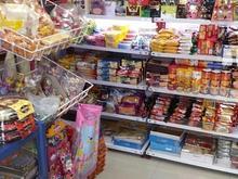 فروشنده خانم جهت کار در سوپرمارکت در شیپور-عکس کوچک