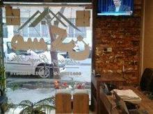 یک باب مغازه به متراژ20متر در شیپور-عکس کوچک