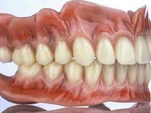 لابراتوار دندانسازی .دندان مصنوعی .پروتز دندان . در شیپور-عکس کوچک