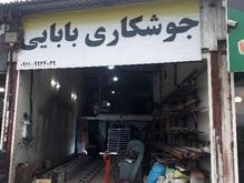 نیاز به کارگر جوشکار  در شیپور-عکس کوچک