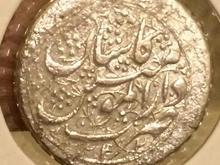سکه فتحعلی شاه ضرب کاشان در شیپور-عکس کوچک