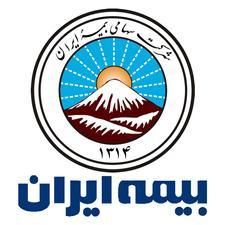 جهت فروش و مشاوره بیمه ایران در شیپور-عکس کوچک