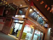 گارکر ساندوچی نیازمندیم در شیپور-عکس کوچک