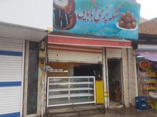 یک باب مغازه بحر فلکه 17شهریور در شیپور-عکس کوچک