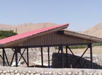 قیمت هرمترسقف شیبداروشیروانی-قیمت انواع پوشش سقف وآردواز-نما در شیپور-عکس کوچک