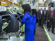 استخدام کارشناس در چند رشته در شرکت تولید قطعات خودرویی  در شیپور-عکس کوچک