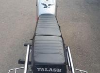 موتور سی جل 95 (سقز) در شیپور-عکس کوچک