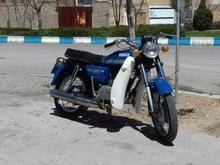 یاماهاسوپر125 در شیپور-عکس کوچک