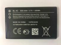 باتری اصلی موبایل BL-4C در شیپور-عکس کوچک