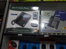 تلفن بی سیم و معمولی  در شیپور-عکس کوچک