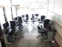 آموزش نرم افزار کتیا و پاورمیل در شیپور-عکس کوچک
