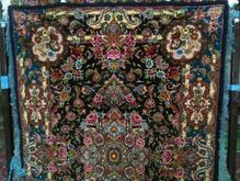 فرش دستبافت ذرع و نیم سالاری  در شیپور-عکس کوچک