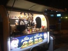 کافه بررگرر در شیپور-عکس کوچک