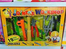 جعبه ابزار اسباب بازی در شیپور-عکس کوچک