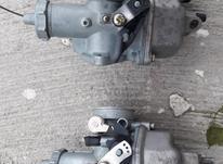 دو عدد کاربراتور موتور سیکلت  در شیپور-عکس کوچک