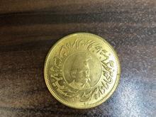 مدال بسیار زیبای قورخانه ناصرالدین شاه ایران جمهوری در شیپور-عکس کوچک
