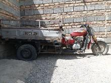 موتور سه چرخ پیشرو 1390 در شیپور-عکس کوچک