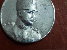یادبود نقره پهلوی  در شیپور-عکس کوچک