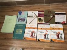 کتاب رشته مدیریت صنعتی در شیپور-عکس کوچک