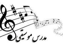 مدرس کلیه ساز های موسیقی نیازمندیم در شیپور-عکس کوچک