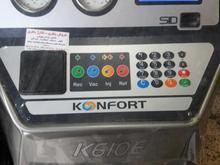 شارژ گاز کولر اتومبیل تعمیرات تست نشت یابی  در شیپور-عکس کوچک