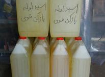 اسید محلول اسید لوله بازکن قوی در شیپور-عکس کوچک