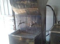 آبسردکن استیل جفت شیر در شیپور-عکس کوچک