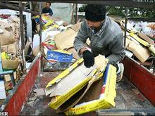 کارگر کارگاه ضایعاتی در شیپور-عکس کوچک