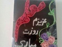 تابلو ملیله برای هدیه روز معلم در شیپور-عکس کوچک
