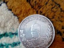 سکه نقره محمدعلی شاه در شیپور-عکس کوچک