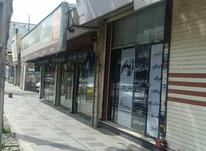 43متر تجاری ,بهترین موقعیت مکانی  در شیپور-عکس کوچک